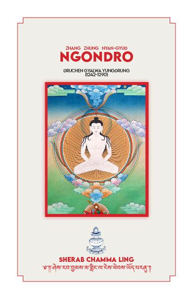 Ngondro Chanting Booklet